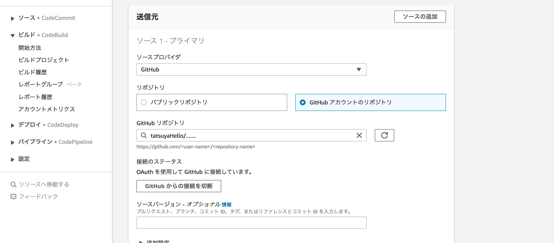 スクリーンショット 2020-01-14 12.14.47.png