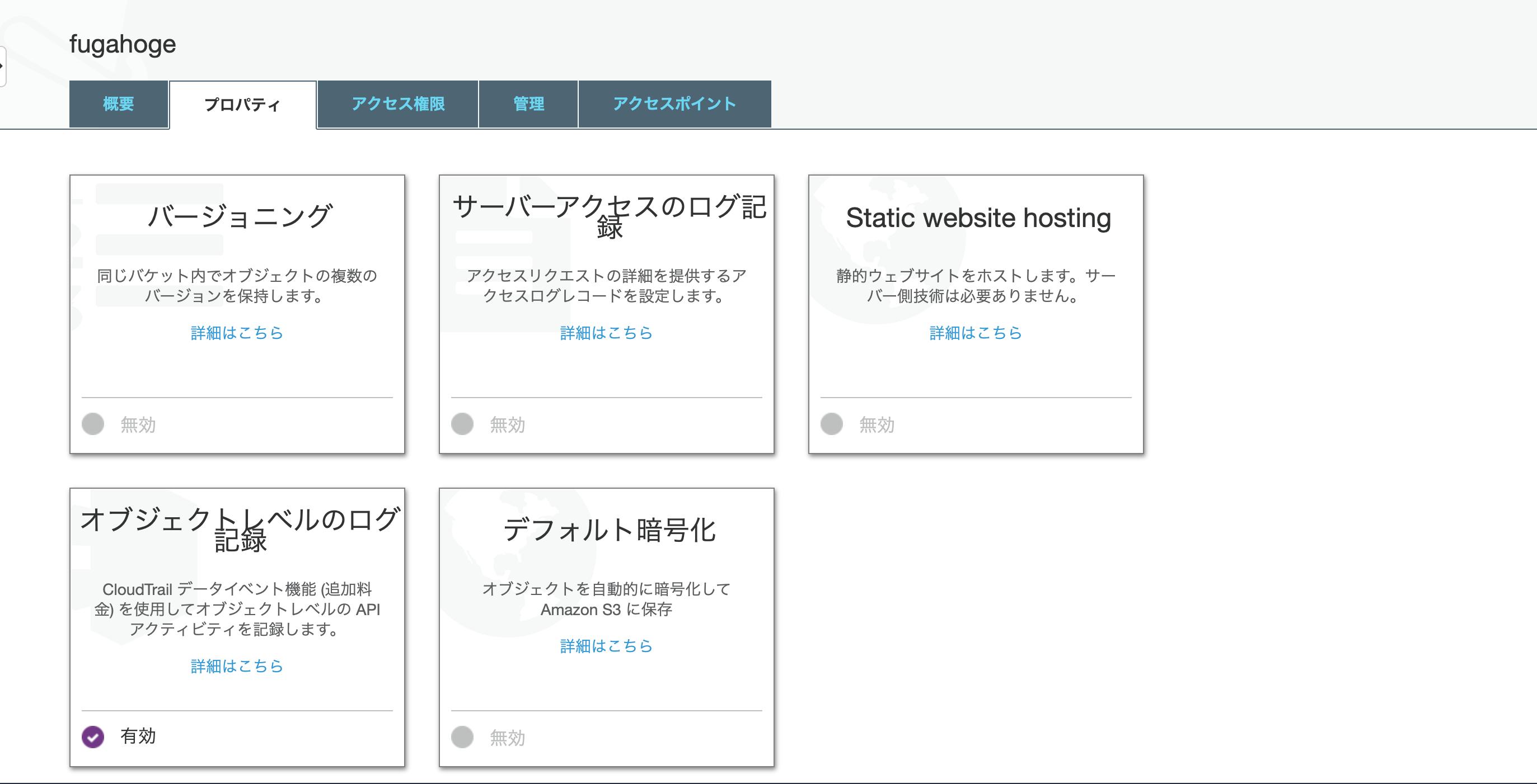 スクリーンショット 2020-01-14 12.23.32.png