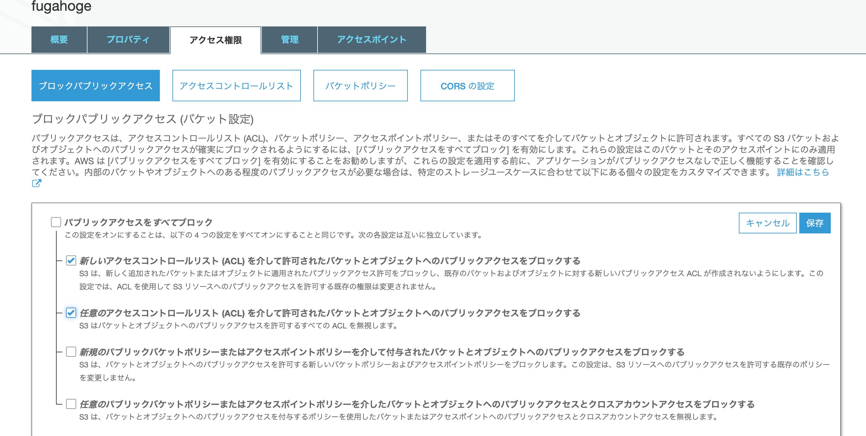 スクリーンショット 2020-01-14 12.31.52.png