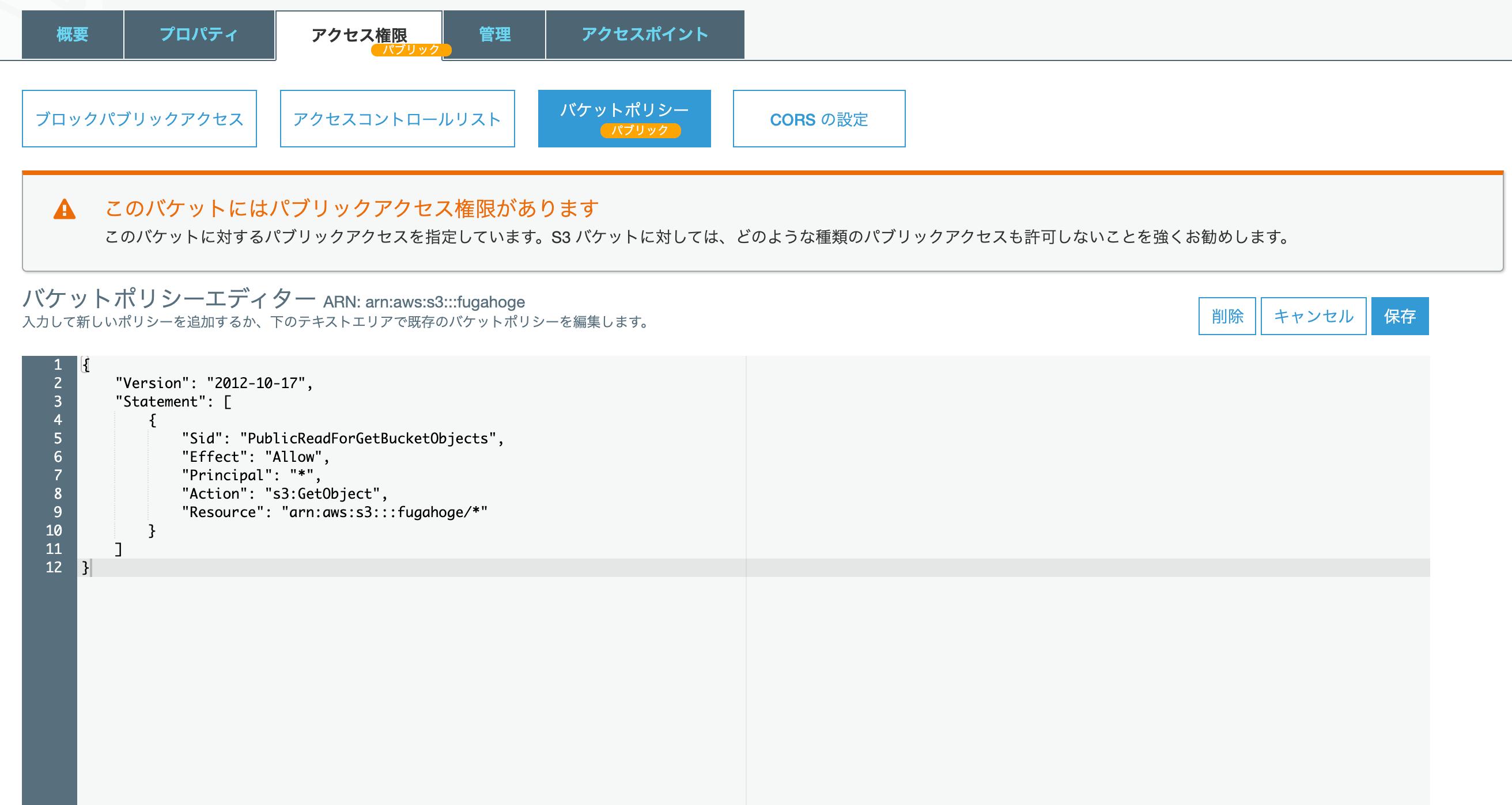スクリーンショット 2020-01-14 12.33.05.png
