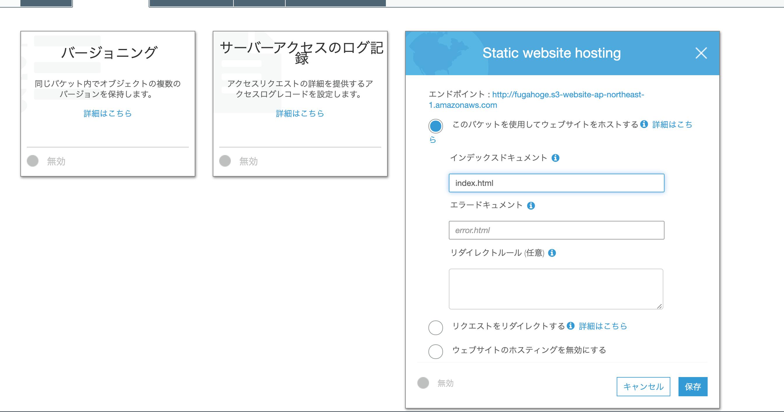 スクリーンショット 2020-01-14 12.23.54.png