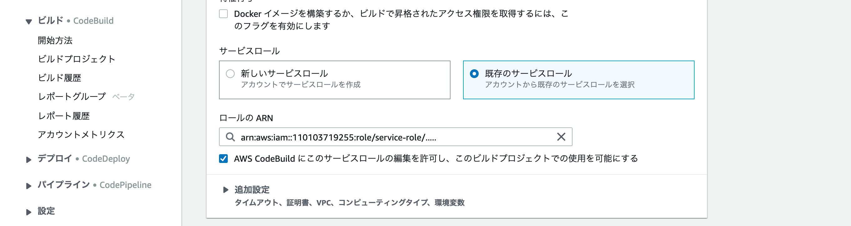 スクリーンショット 2020-01-14 12.16.37.png