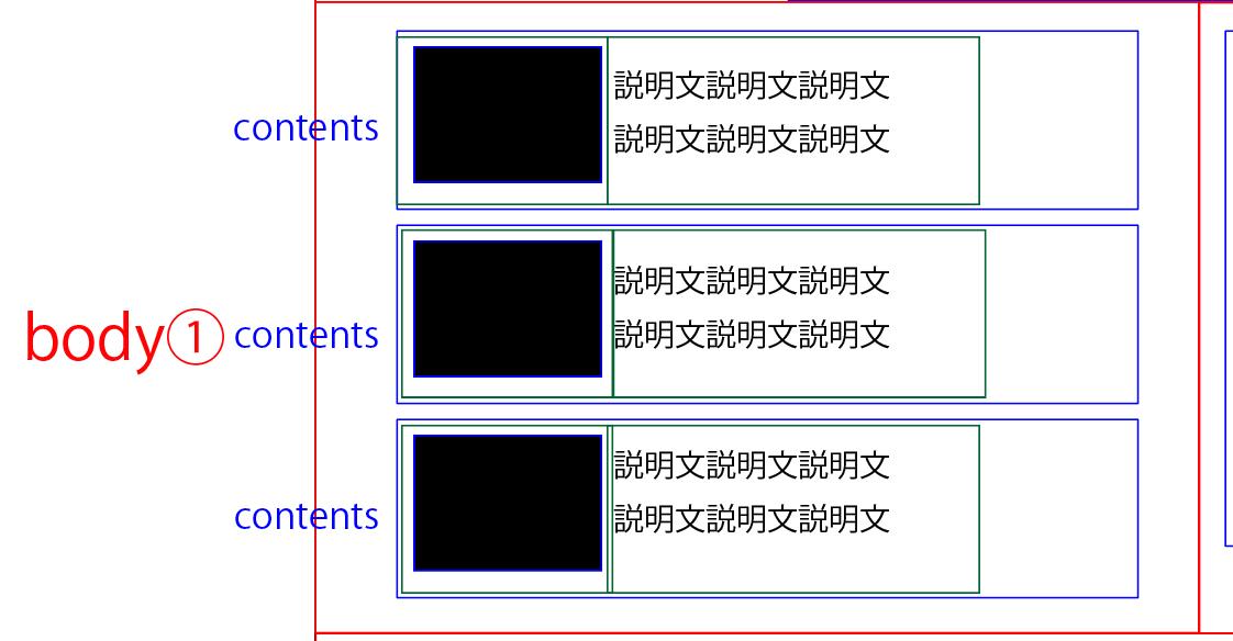 スクリーンショット 2020-03-23 13.02.44.png