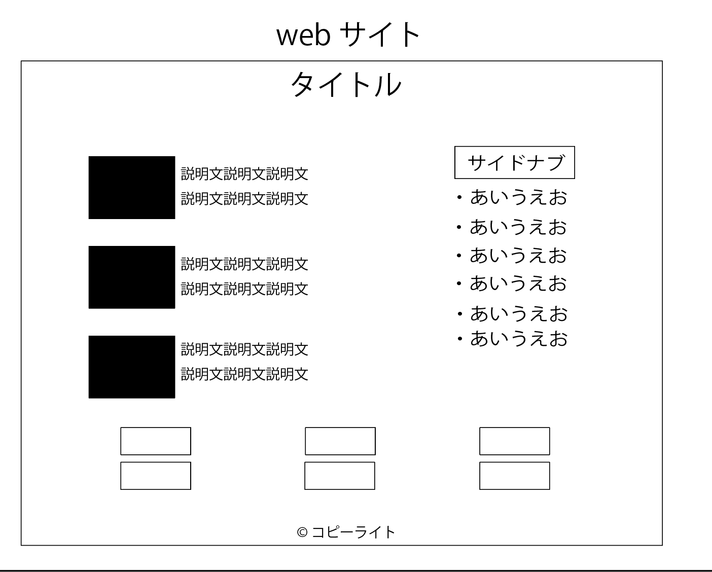 スクリーンショット 2020-03-23 12.13.56.png