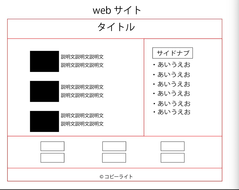 スクリーンショット 2020-03-23 12.18.59.png