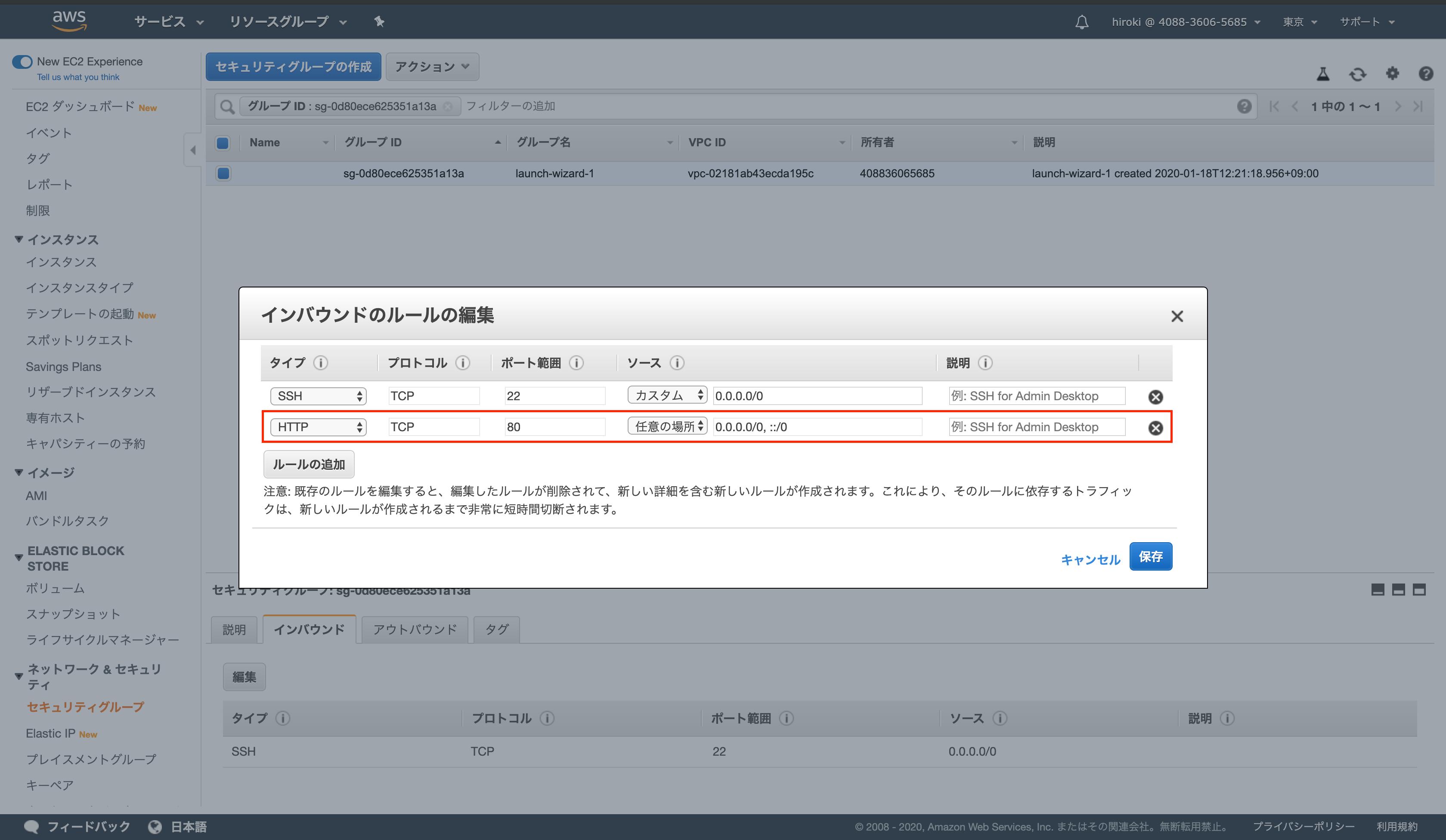 スクリーンショット 2020-01-19 14.19.04.png