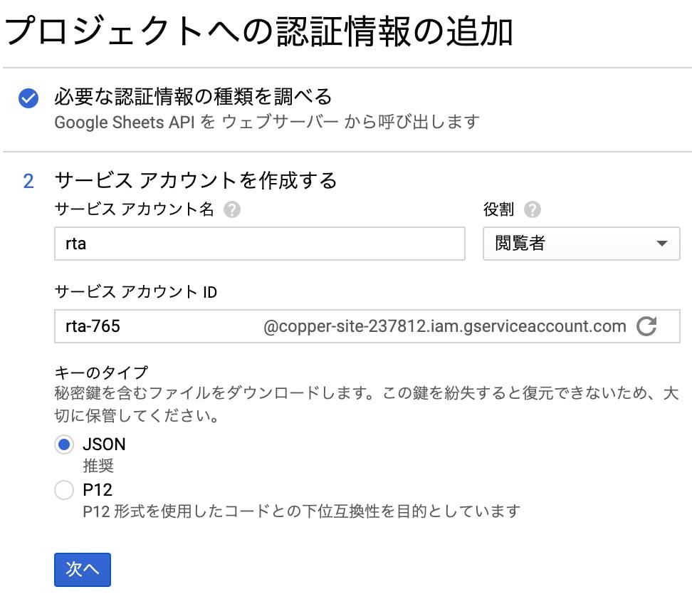 スクリーンショット 2019-04-16 21.50.55.png