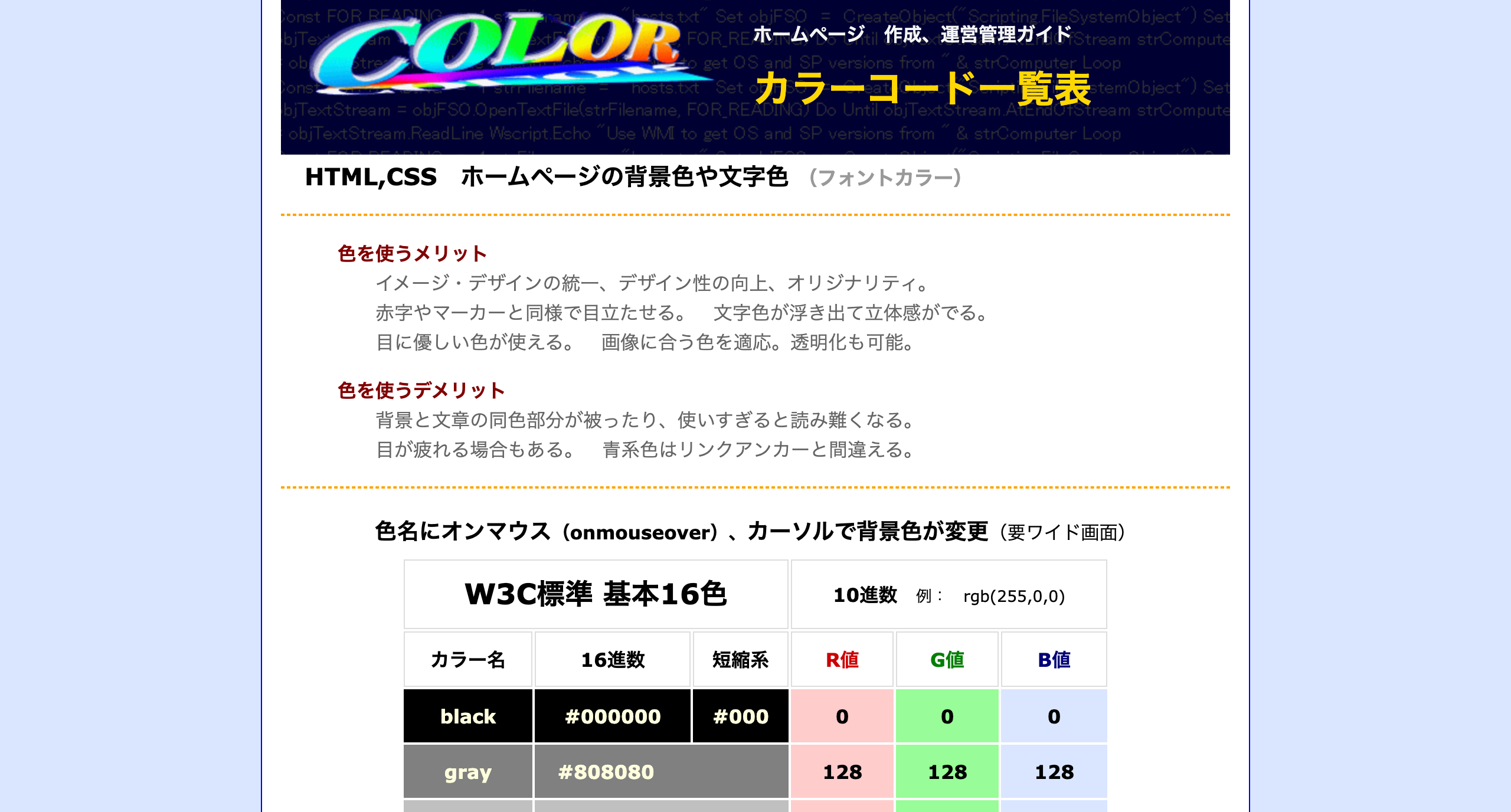 color2.png
