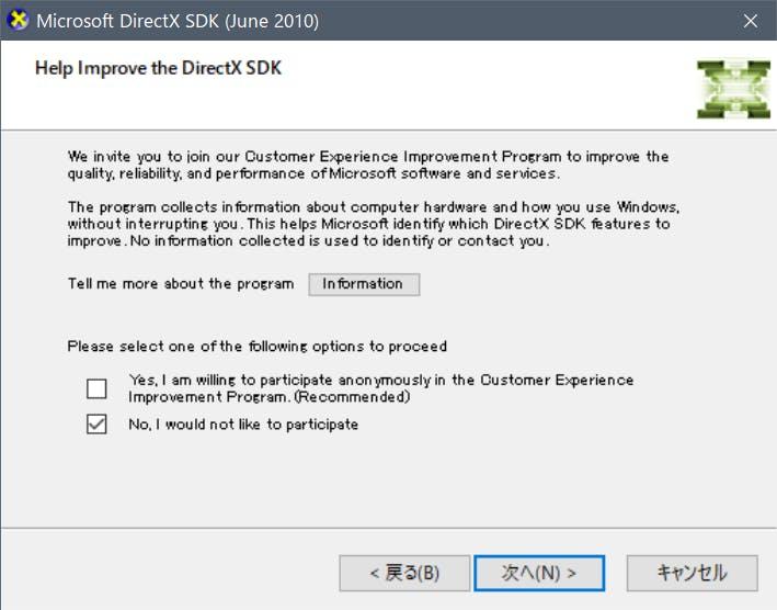VisualStudioでDirectXの開発環境を構築する方法 - Qiita