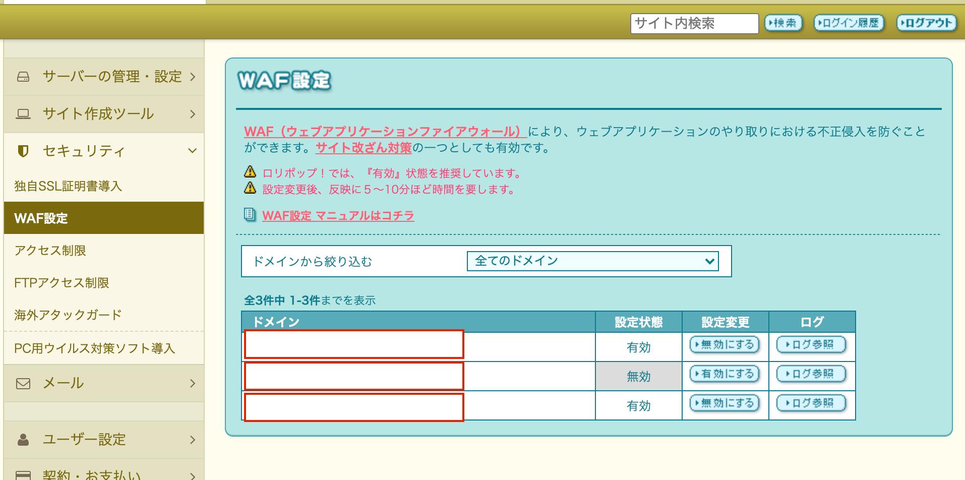 スクリーンショット 2020-11-10 12.59.09.png