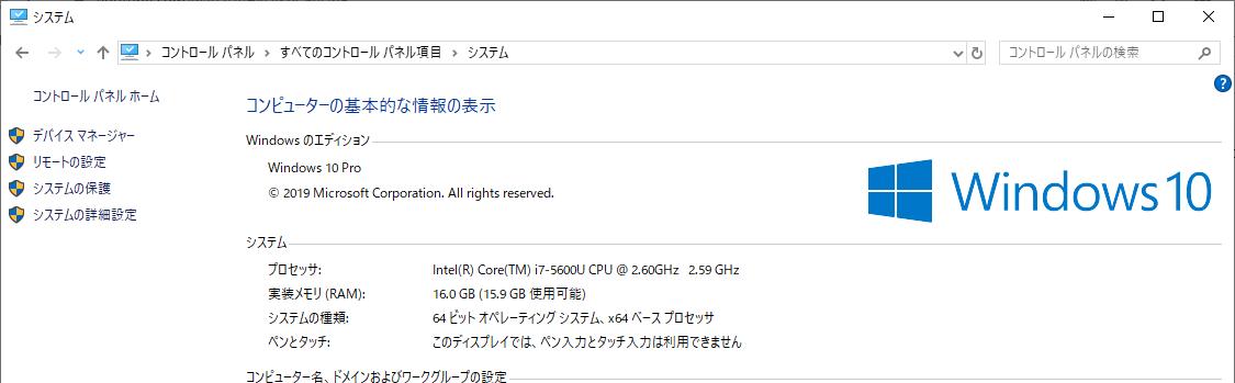 133b Windowsのバージョン.PNG