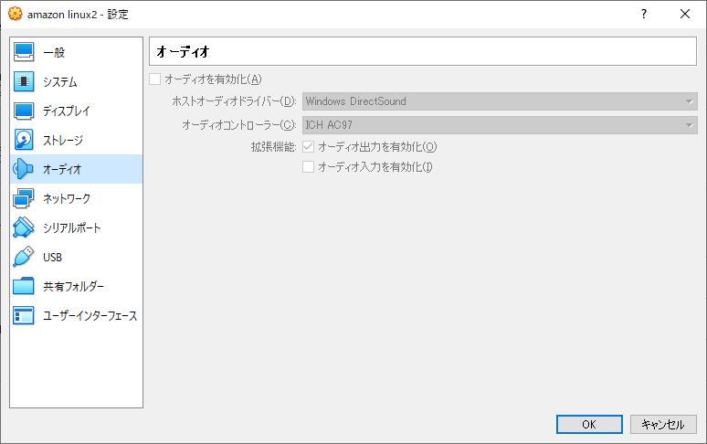 virtual-audio.png