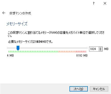 virtual-memory.png