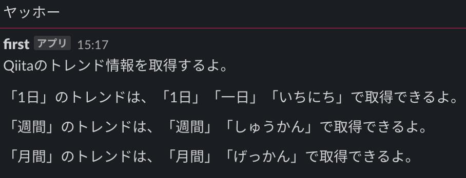 スクリーンショット 2020-01-16 15.18.26.png