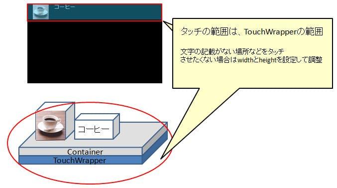 概要図2.jpg