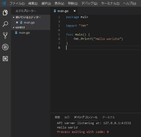vscode_hello.jpg