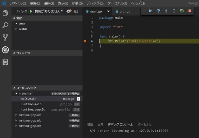 vscode_degub.jpg
