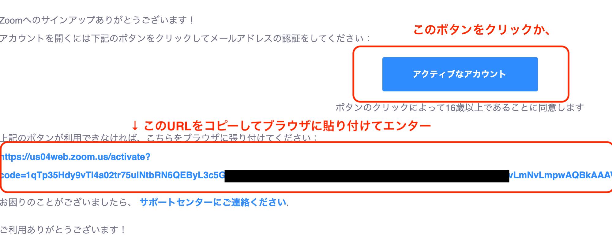 スクリーンショット 2020-04-04 20.02.11.png