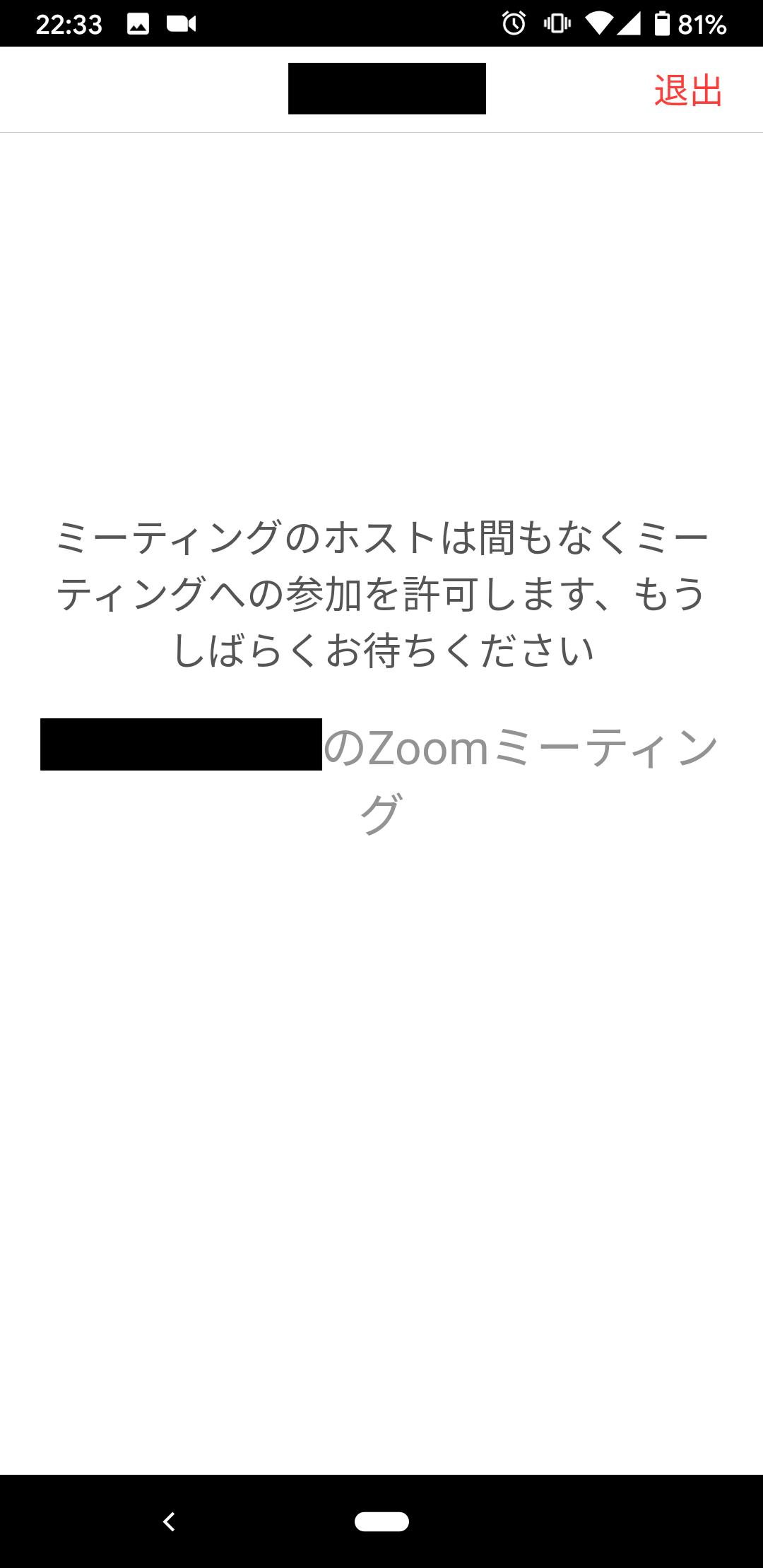 Screenshot_20200404-223341.png