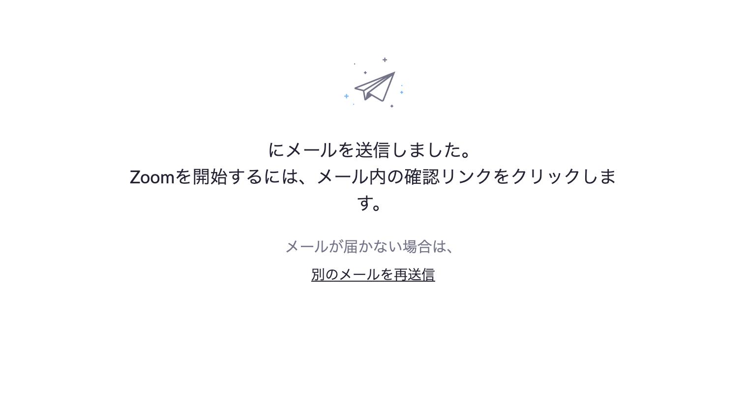スクリーンショット 2020-04-04 19.56.32.png