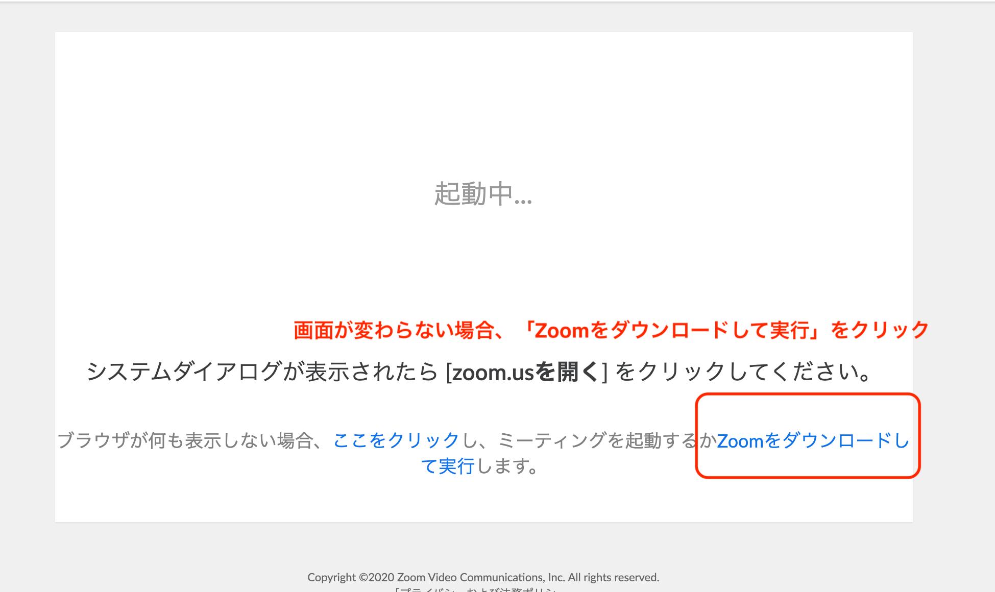 スクリーンショット 2020-04-04 20.11.02.png