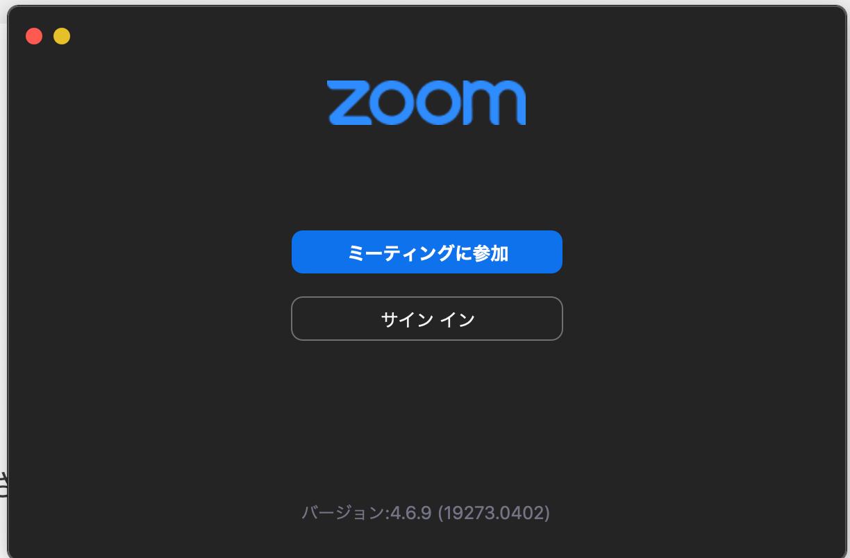 スクリーンショット 2020-04-04 22.18.16.png