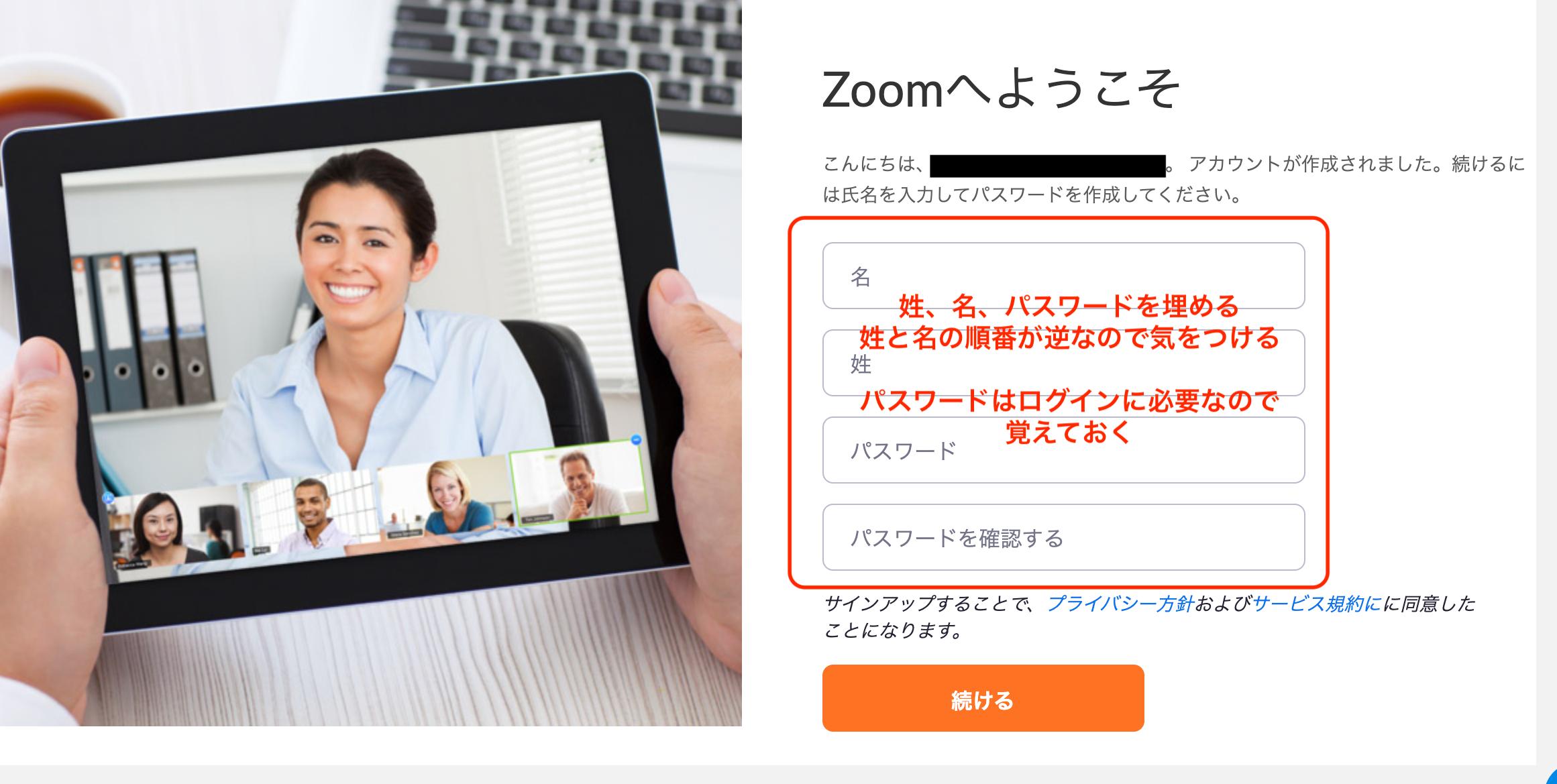 スクリーンショット 2020-04-04 20.08.50.png