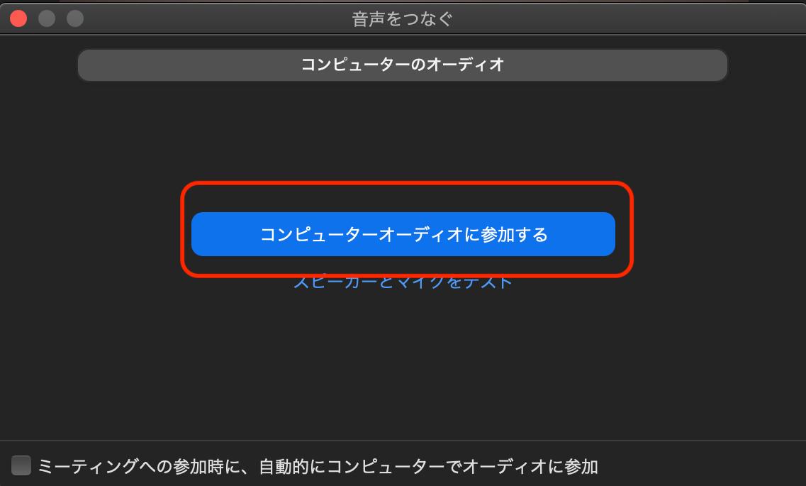 スクリーンショット 2020-04-04 21.56.43.png