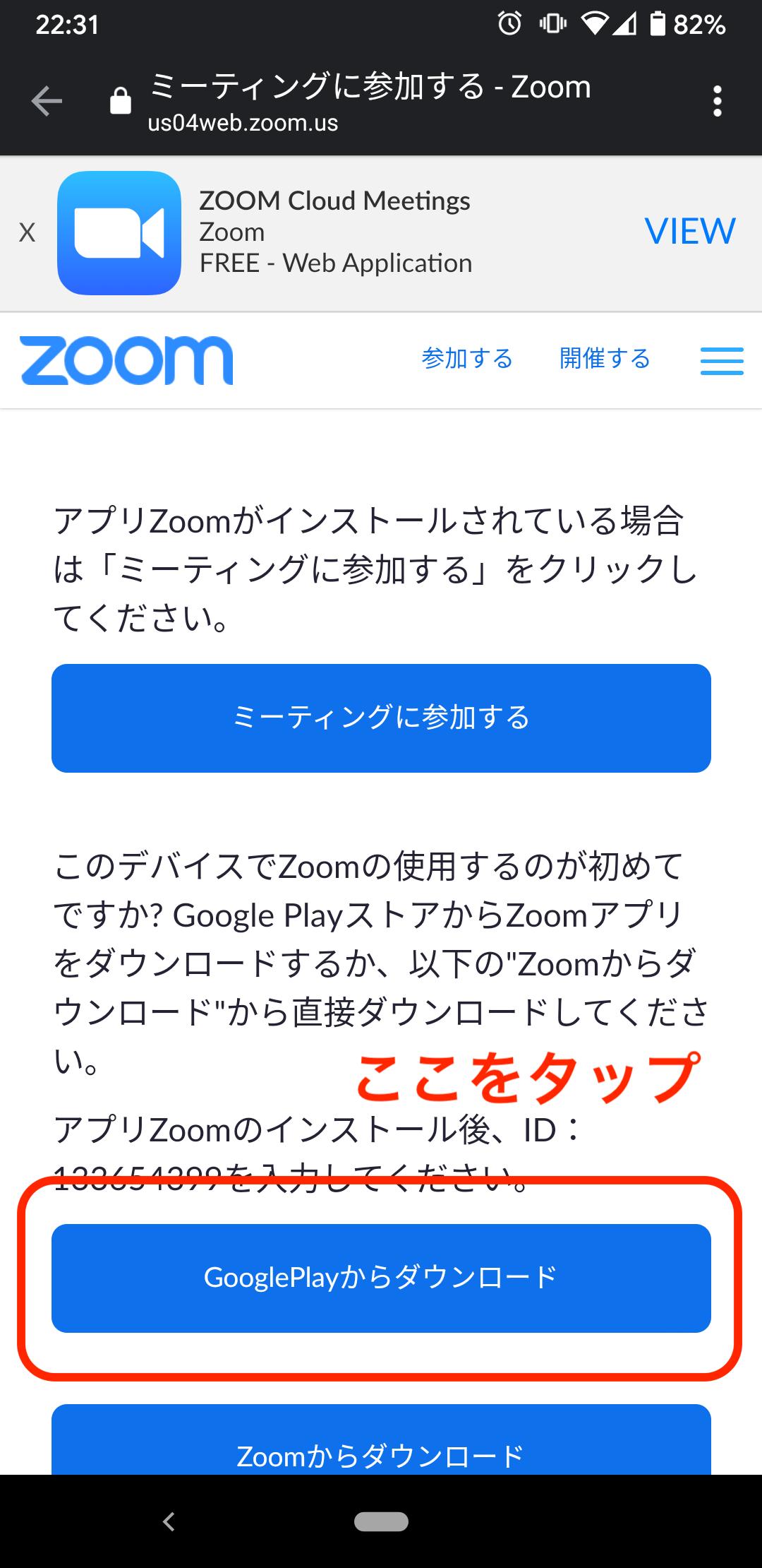 Screenshot_20200404-223121.png