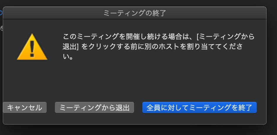 スクリーンショット 2020-04-04 21.44.40.png
