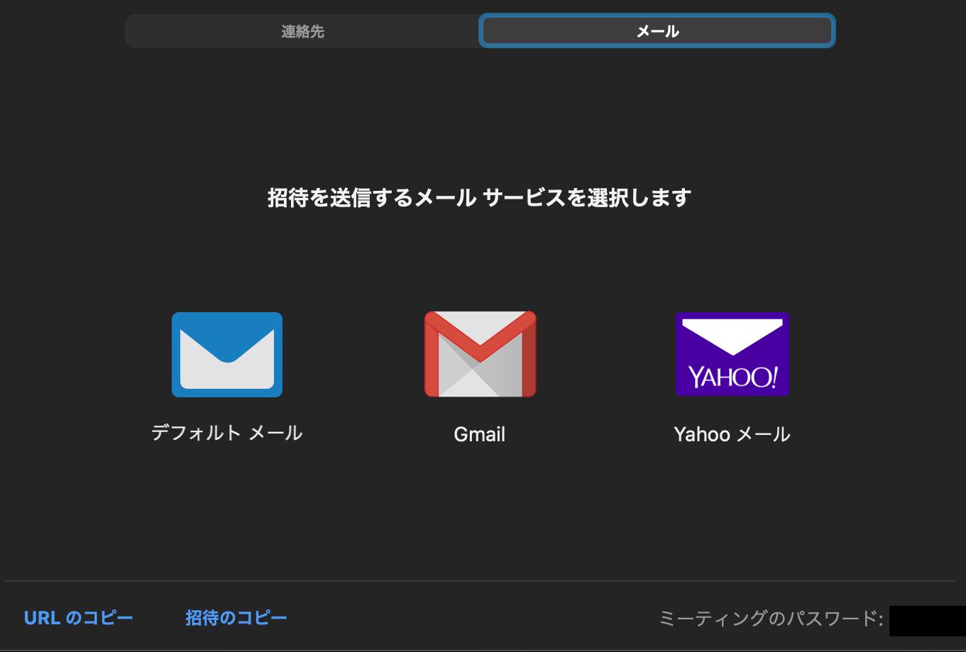 スクリーンショット 2020-04-04 20.58.58.png