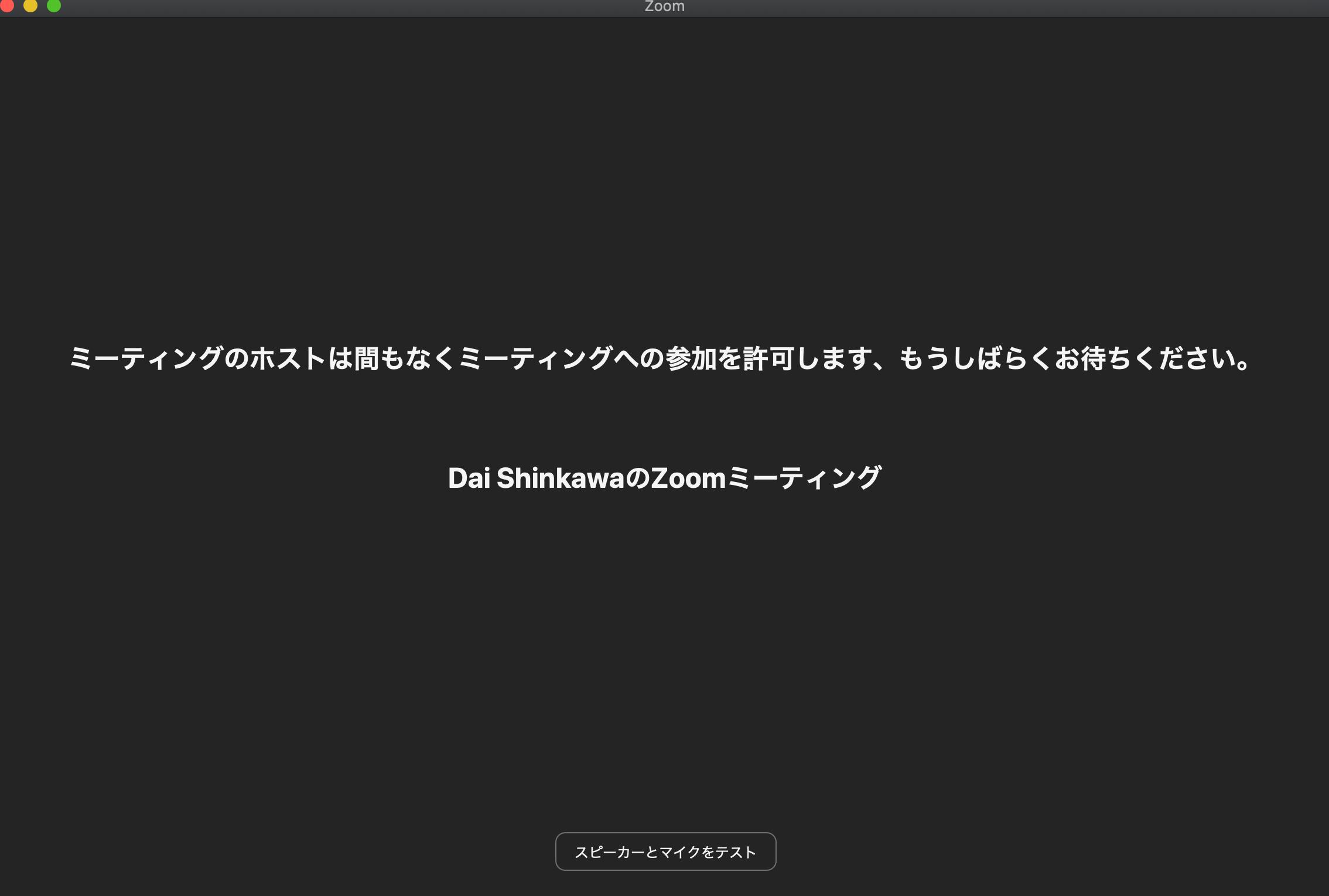 スクリーンショット 2020-04-04 21.56.32.png