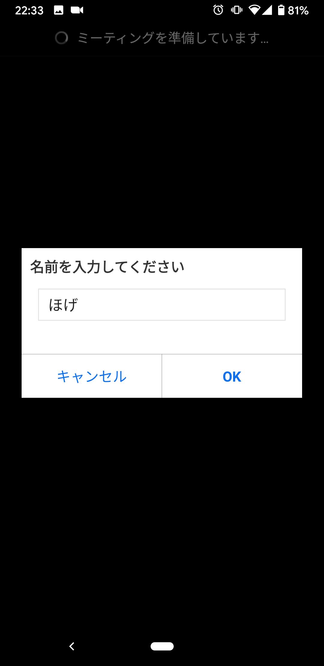 Screenshot_20200404-223328.png