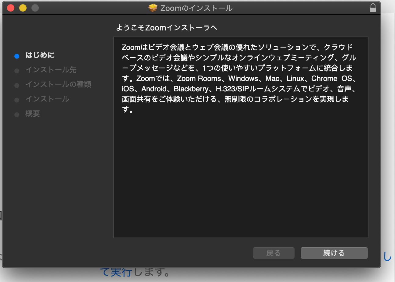 スクリーンショット 2020-04-04 20.14.31.png