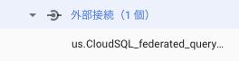 Screenshot_2019-08-16 BigQuery - dip-skylab - Google Cloud Platform(2).png