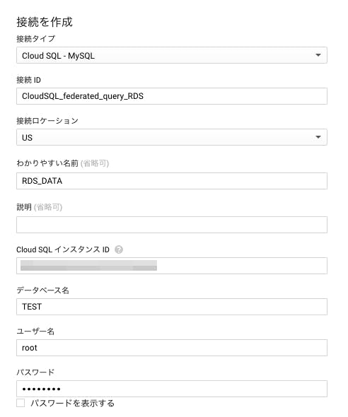 Screenshot_2019-08-16 BigQuery - dip-skylab - Google Cloud Platform(1).png