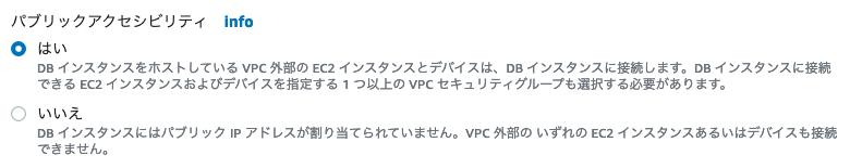 Screenshot_2019-08-15 RDS · AWS Console(5).png
