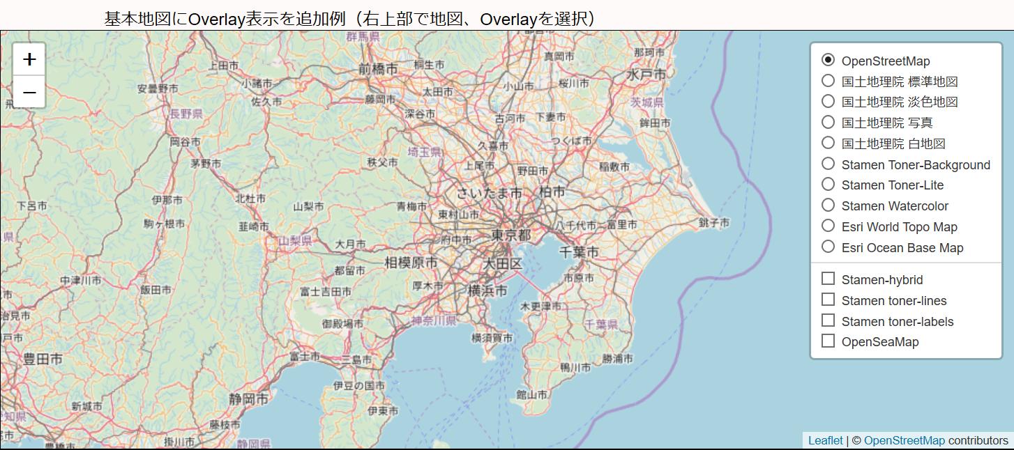 Leafletで色々な地図を表示する 2 6 Qiita