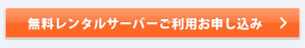 スクリーンショット 2020-11-16 11.26.48.png