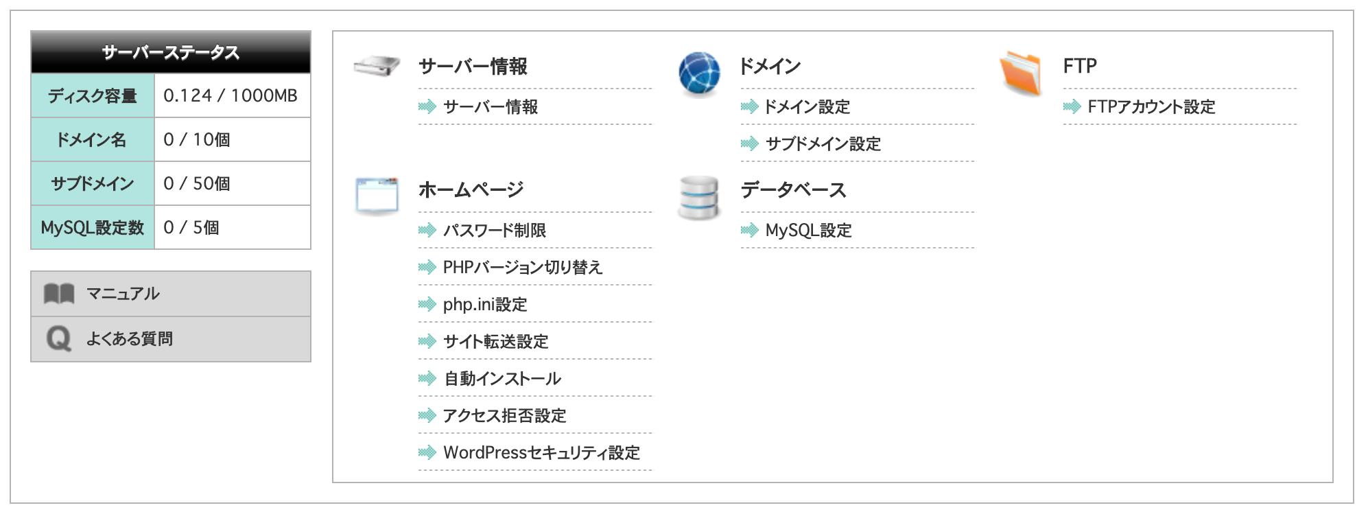 スクリーンショット 2020-11-16 11.34.04.png
