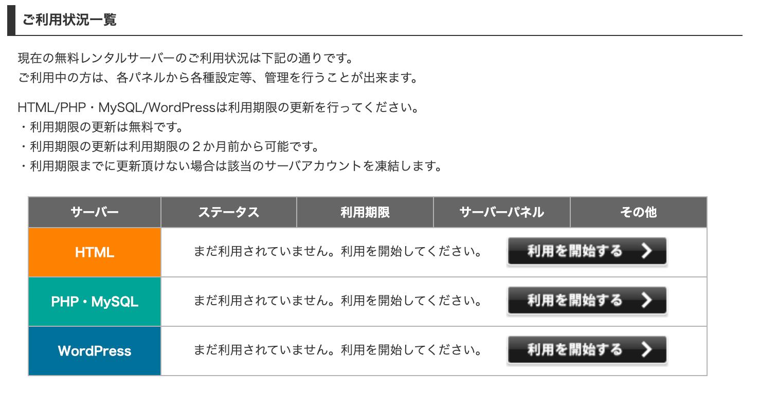 スクリーンショット 2020-11-16 11.33.18.png