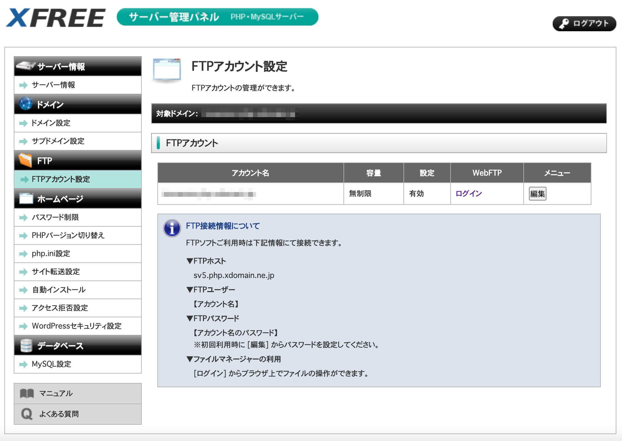 スクリーンショット 2020-11-16 11.52.59.png