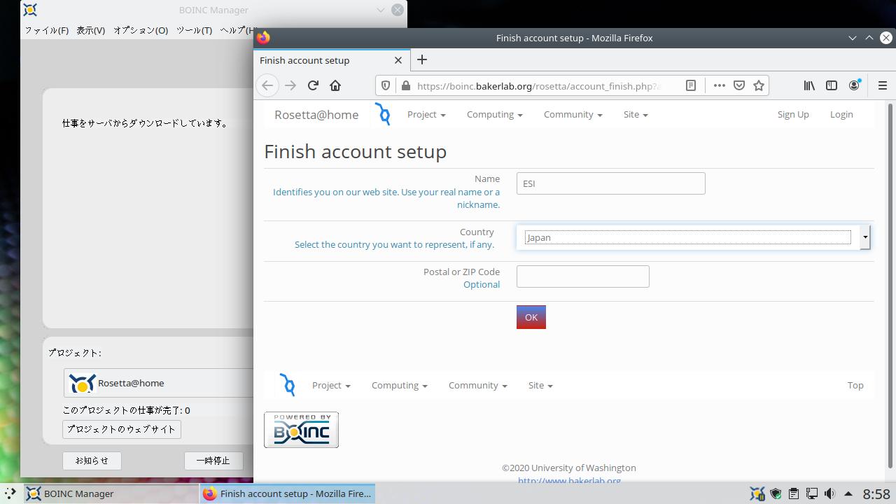 VirtualBox_Sabayon_27_03_2020_08_58_44 - コピー.png