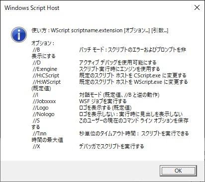 WSH_HELP.jpg