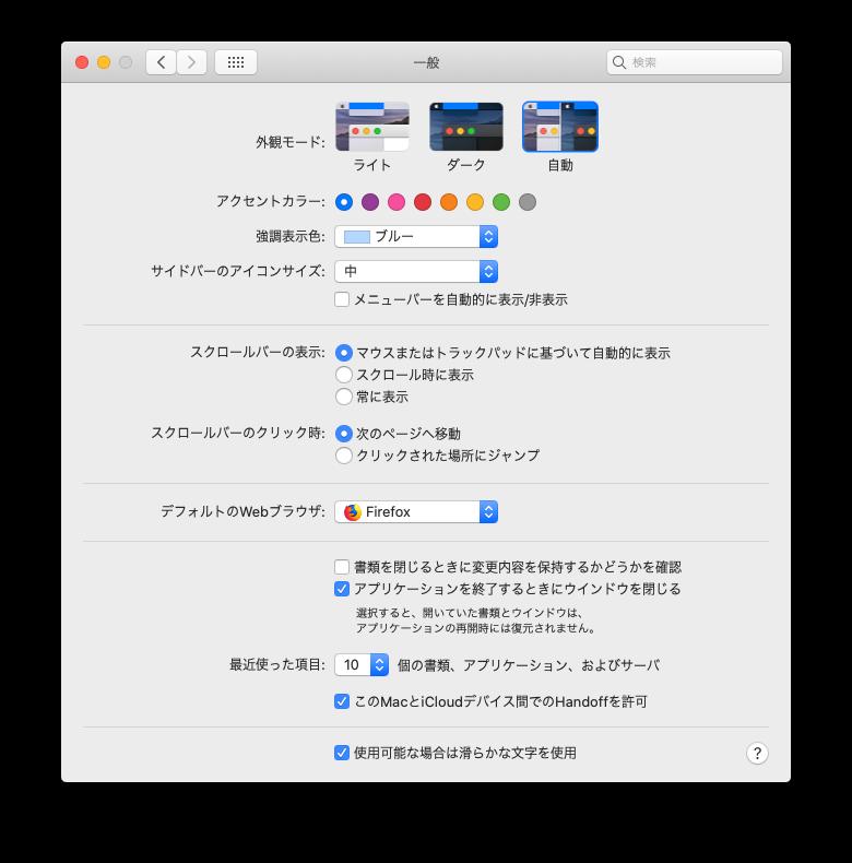 スクリーンショット 2019-10-20 16.01.21.png