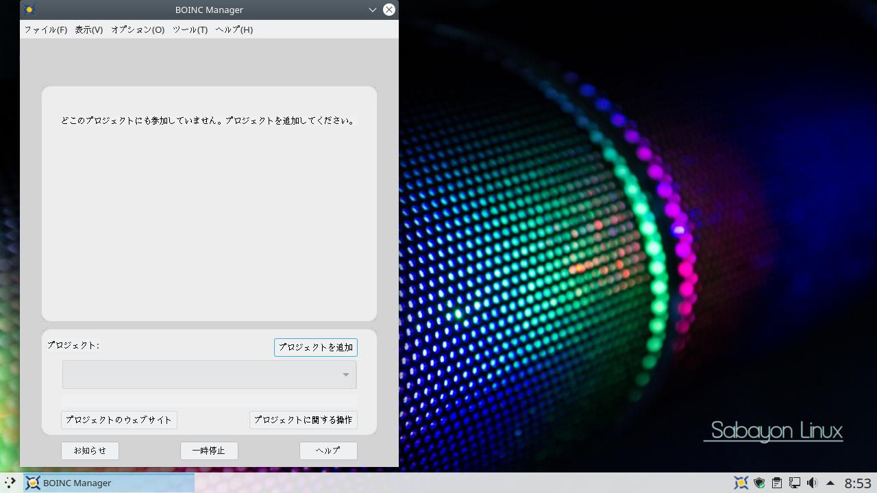 VirtualBox_Sabayon_27_03_2020_08_53_47 - コピー.png