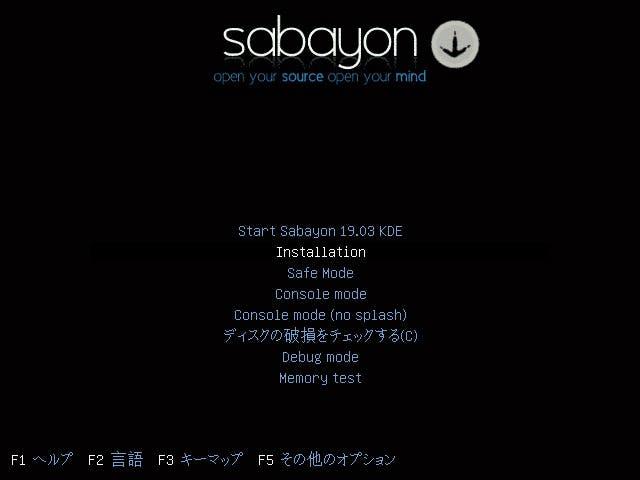 VirtualBox_Sabayon_25_11_2019_16_20_31.png
