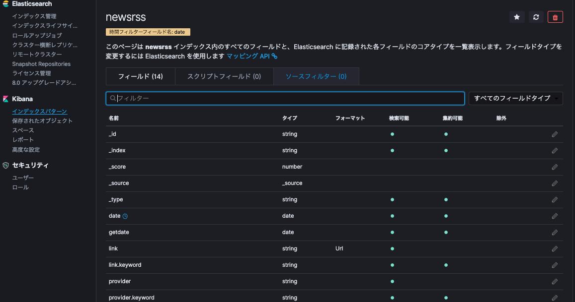 スクリーンショット 2019-08-25 14.51.45.png