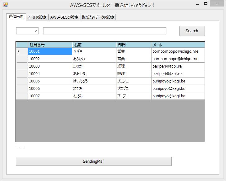 フォーム 送信画面.png