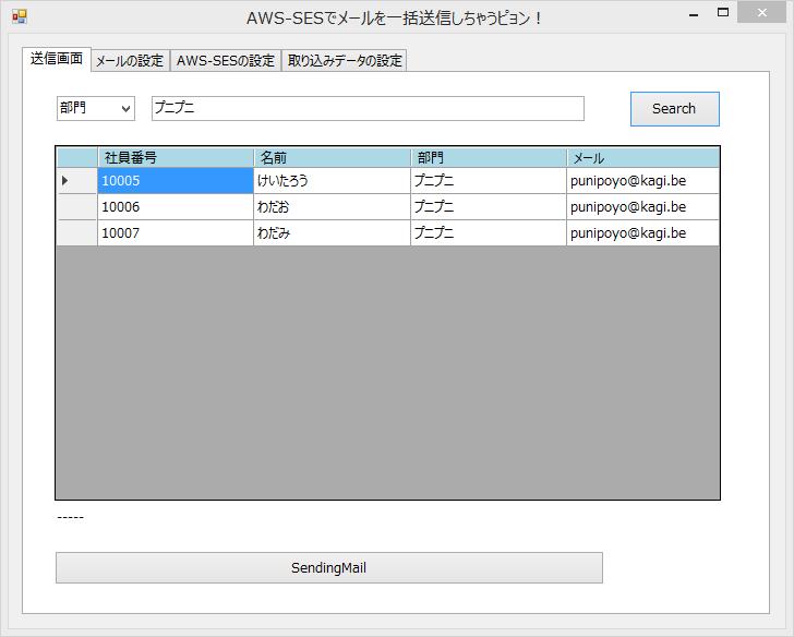 フォーム 送信画面 絞り込み.png